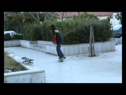 Alex gourouni skate plateia