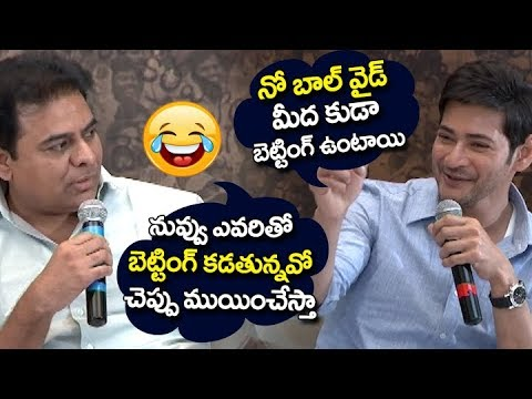 Hilarious Conversation Betwen Mahesh Babu & KTR | Bharat Ane Nenu Interview
