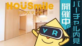 南島田町 アパート 2DKの動画説明