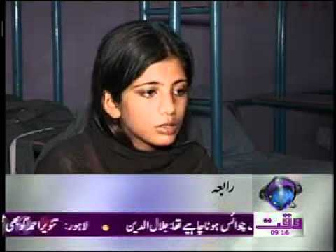 Lahore Girl News Package 16 November 2011 video