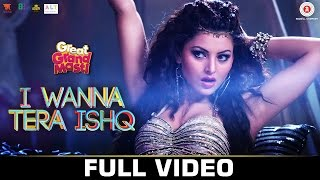 I Wanna Tera Ishq FULL VIDEO | Great Grand Masti | Urvashi Rautela | Shivi | Shivangi