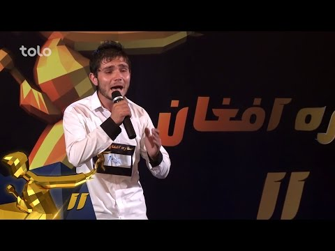 Afghan Star Season 11 - Kabul Audition - Tamim Radmal / فصل یازدهم ستاره افغان - تمیم رادمل