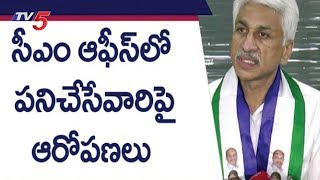 ఫిరాయింపుల వెనుక అధికారులు-విజయసాయి | MP Vijay Sai Reddy Comments on AP IAS and IPS Officers |TV5 News