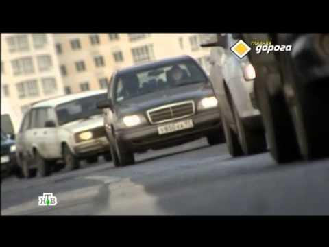 ДТП на заснеженных и обледенелых дорогах.