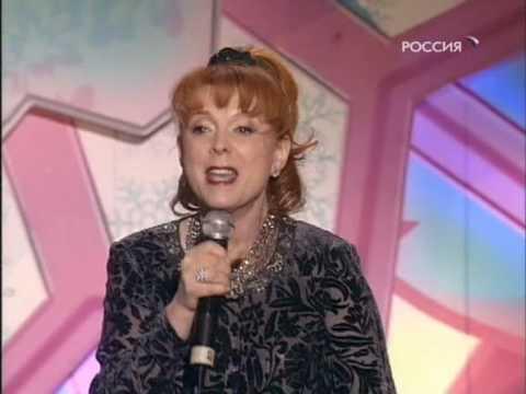 Клара Новикова  - Про козла - Аншлаг 2009