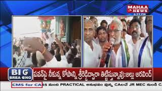 Party Leaders Grand Welcome For MP YV Subba Reddy