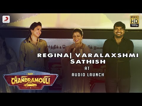 Regina Cassandra Speech at Mr. Chandramouli Audio Launch | Varalaxmi  & Sathish