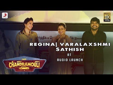 Regina Cassandra Speech at Mr. Chandramouli Audio Launch | Varalaxmi  & Sathish