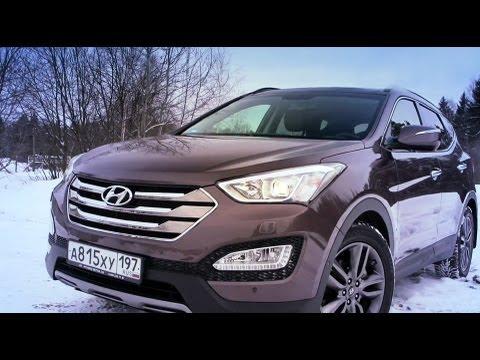Тест-драйв Hyundai Santa Fe 2012