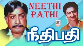 neethipathi