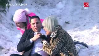 الحلقة 6 - رامز جلال | عبد الناصر زيدان يفقد صوته تماما في رامز تحت الصفر