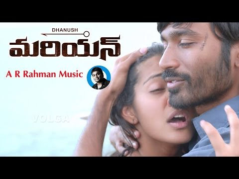 Mariyaan tamil movie download hd
