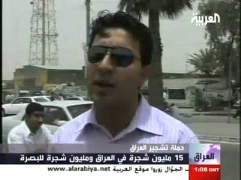 Mosaic News - 6/13/08: World News from the Middle East