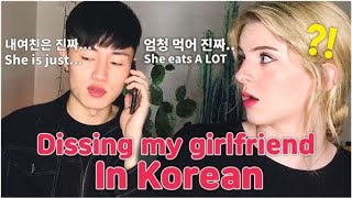 [Eng Sub] DISSING MY GIRLFRIEND in KOREAN to see if she understands (Korean British Couple)