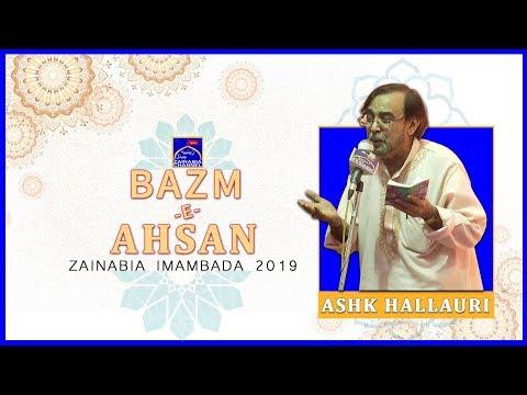 ASHK HALLAURI  | Mehfil -e- Bazm -e- Ahsan | Zainabia Imambada | 1440 Hijri 2019