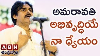 Janasena Pawan Kalyan Speech at Farmers Meeting in Uddandrayuni Farmers