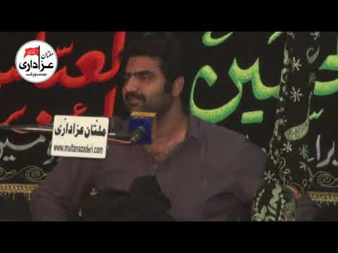 Zakir Ghayour Sabir Shah | Majlis e Aza 19 Feb 2018 | Imambargah Qasim Bela Multan