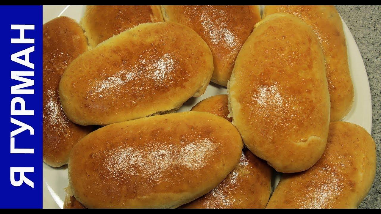 Пирожки с мясом в духовке, пошаговый рецепт с фото 9