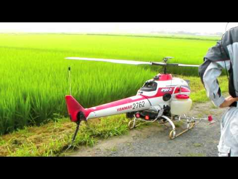 ヤンマー無人ヘリ yanmar AYH-3,landing and takeoff of the helicopter