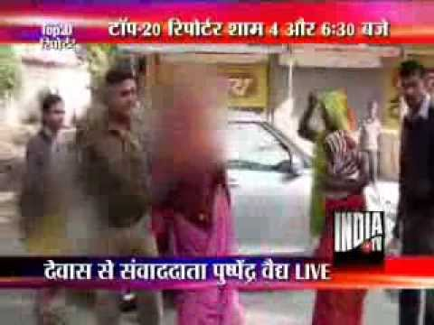 MP police brutally beats up women on road