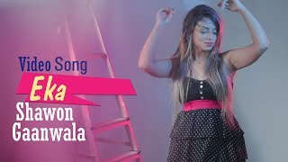 Eka   Shawon Gaanwala   HD Music Video   Ziauddin Alam   Khan Mahi