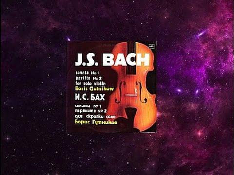 Бах Иоганн Себастьян - BWV 1004 - Скрипичная партита № 2