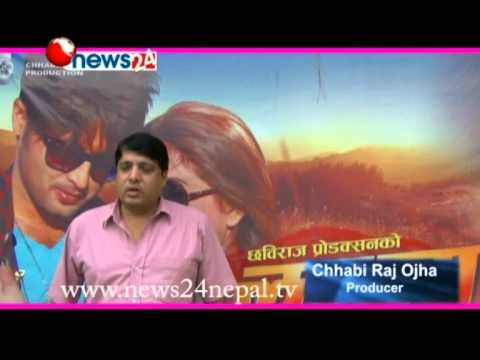 BIG PICTURE (WEEKLY FILMY SHOW) - NEWS24 TV