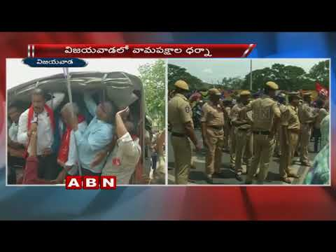 Janasena & Left Parties Protest at Vijayawada over Petrol Deisel Rates Hike