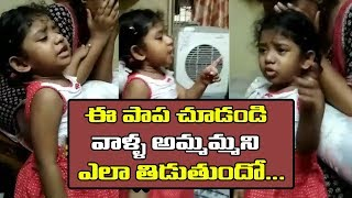 MUST WATCH | cute baby girl Dialogues | kids funny telugu dialogues | TopTeluguMedia