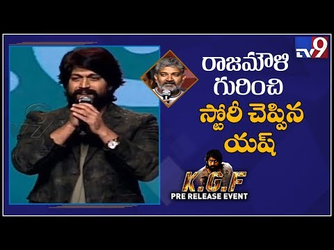 Actor Yash superb Telugu speech at KGF Pre Release Event - TV9