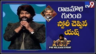 Actor Yash superb Telugu speech at KGF Pre Release Event