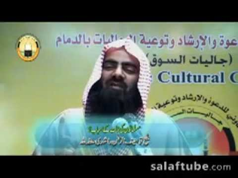 Musalmano Ki Zillat Ke Asbaab 1  4 Sheikh Tauseef Ur Rehman