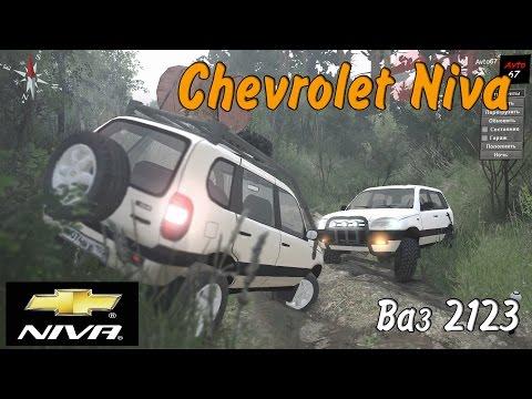 Chevrolet Niva SpinTires 2016