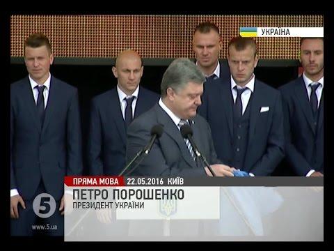 Євро-2016: Порошенко провів збірну України з футболу у Францію