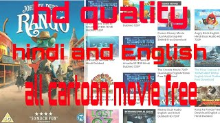 How to download animation cartoon movie hd in hindi dubbed