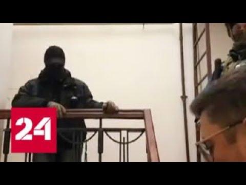 В киевском доме Саакашвили идет обыск - Россия 24