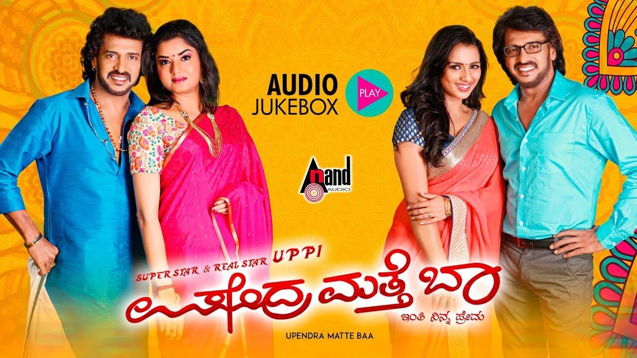 Naaga (Upendra Matte Baa) 2018 Full Movie Hindi Dubbed Watch Online HD