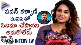Pawan Kalyan's Unintentional Impact on Lacchi Movie : Anchor Jayathi | Lacchi Telugu Movie Interview