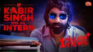If Kabir Singh Was An Intern | Being Indian