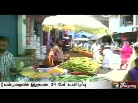 Violence leads to vegetable shortage in Jammu and Kashmir