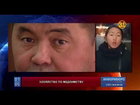 В Павлодаре задержан глава областного Управления сельского хозяйства