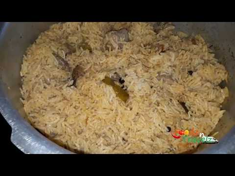 South Indian Special Chicken Pulao Recipe