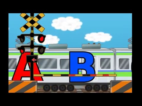 【踏切で】 ABCs Song 【by Railroad crossings】