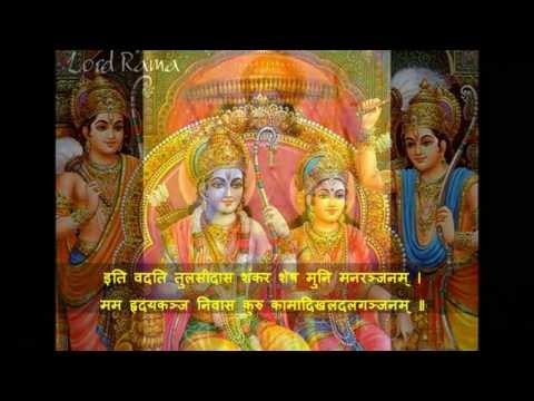 Shree Ram Stuti - Shree RamChandra Kripalu With Lyrics (Hardik...