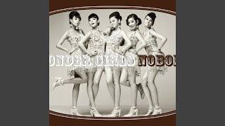 download lagu Nobody Eng Ver. gratis