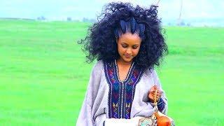 Alemayehu Hafte - Mashilu (Ethiopian Music)