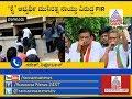 Fake ID Card FIR Registered Against Rajarajeshwarinagar MLA Munirathna mp3