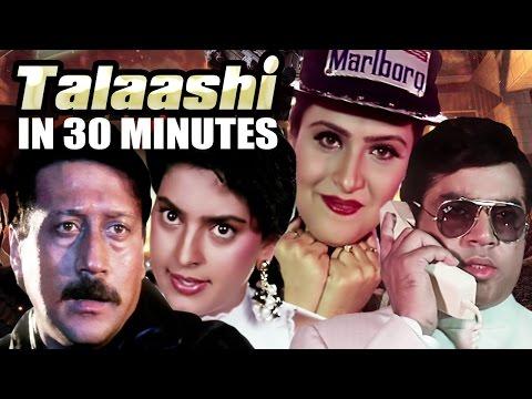 Hindi Movie   Talaashi   Showreel   Jackie Shroff   Juhi Chawla