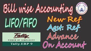 Tally ERP 9- Bill Wise Detail in Tally Hindi |Ag Ref,New Ref,Advance,On Account|Bill Adj. Tally