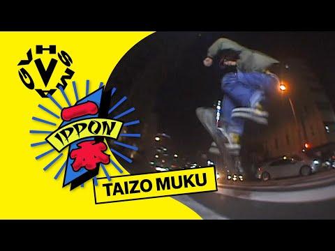 鉾久泰三 / TAIZO MUKU - IPPON [VHSMAG]